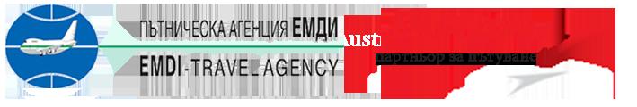 Емди Пътническа Агенция